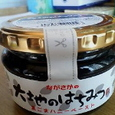 Honeypaste_1