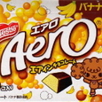 Aero_banana