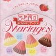 Apolo_mariages