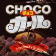 Choco_karl