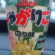 Jagariko_nori