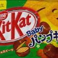 Kitkat_baby_pumpkin