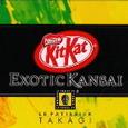 Kitkat_exotic_kansai