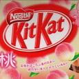 Kitkat_hakutoh