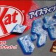 Kitkat_istick