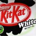 Kitkat_white_nasukougenmilk
