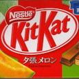 Kitkat_yubarimelon
