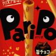 Paripo