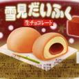 Yukimi_daihuku_nama_chocolate