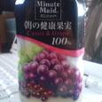 Minutemaid_cassisgrape