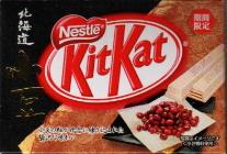 Kitkat_azuki