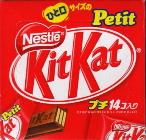 Kitkat_petit_02