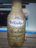 Diabolo_ginger