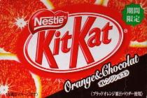 Kitkat_orangechocolat