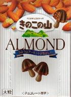 Kinokonoyama_almond