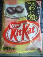 Kitkat_ajiwai_ann