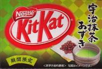 Kitkat_ujimacchaazuki