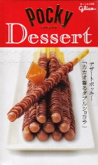 Pocky_dessert