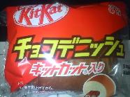 Kitkat_pan