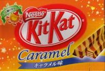 Kitkat_caramel