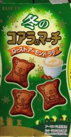 Almond_latte