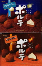 Meiji_porute