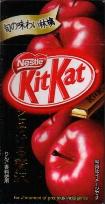 Kitkat_syunnoajiwai_ringo