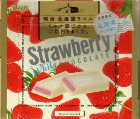 Strawberrywhitechocolate