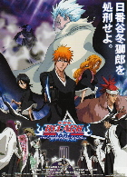 Bleach_the_diamond