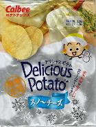 Dericious_potato