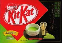 Kitkat_kyotogentei