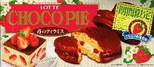 Choco_pie_tiramisu