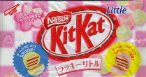 Kitkat_lucky_little