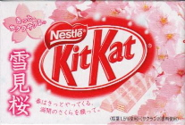Kitkat_yukimizakura