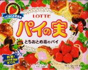 Pie_no