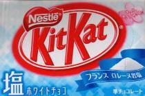 Kitkat_sio_white