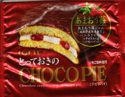 Totteokino_chocopie