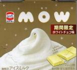 Mow_white