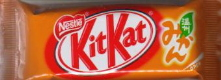 Kitkat_unsyuu