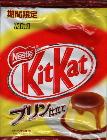 Kitkat_purin