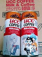 Ucc_eva
