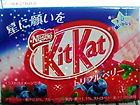 Kitkat_3