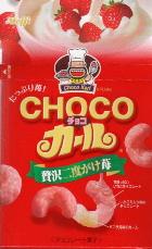 Choco_karl_ichigo