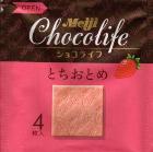 Chocolife_totiotome