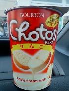 Chotos_apple