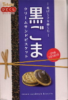Goma_cream_sandwichi_biscuits