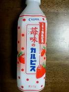 Ichigo_no_calpis