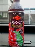 Itoen_jukubudou