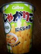 Jagariko_mikujaga