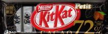Kitkat_cacao72